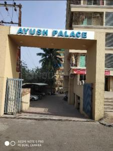 Gallery Cover Image of 1208 Sq.ft 2 BHK Apartment for buy in Tulsi Ayush Palace, Kalyan East for 11500000