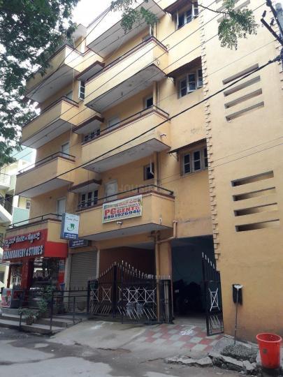 Building Image of Venkata Krishna PG in Brookefield