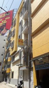 Building Image of Amma PG For Ladies in Electronic City