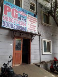 Building Image of Sri Kpr New Deluxe PG in New Thippasandra