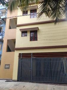 Gallery Cover Image of 300 Sq.ft 1 RK Independent Floor for rent in Sahakara Nagar for 6500