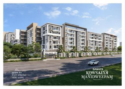 Gallery Cover Image of 1275 Sq.ft 2 BHK Apartment for buy in Punjagutta for 6173765