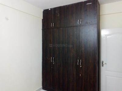 Gallery Cover Image of 555 Sq.ft 1 BHK Apartment for rent in Jayyamma, Yemalur for 15000