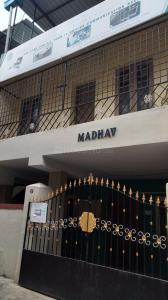 Gallery Cover Image of 2400 Sq.ft 4 BHK Independent House for buy in West Mambalam for 21000000