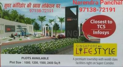 Gallery Cover Image of 1500 Sq.ft Residential Plot for buy in Tigaria Badshah for 3825000