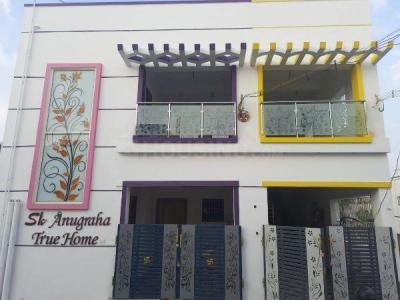 2 BHK इंडिपेंडेंट हाउस