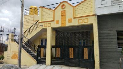 Gallery Cover Image of 1100 Sq.ft 2 BHK Independent House for buy in Aavalahalli for 7500000