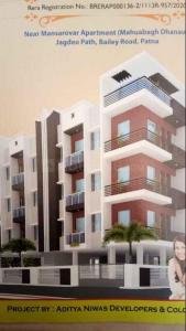 Gallery Cover Image of 1326 Sq.ft 3 BHK Apartment for buy in Lodipur for 5700000