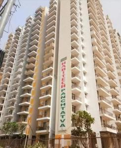 Gallery Cover Image of 1350 Sq.ft 3 BHK Apartment for rent in Noida Extension for 16000