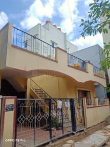 Gallery Cover Image of 1200 Sq.ft 2 BHK Independent House for buy in Mahadevapura for 10500000