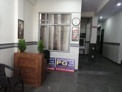Hall Image of Mahadev PG in Sector 18