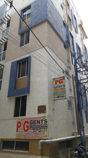Building Image of Vengamamba PG in Electronic City Phase II