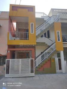 Gallery Cover Image of 600 Sq.ft 2 BHK Independent House for buy in Sriramapura for 7300000