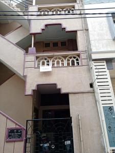 Gallery Cover Image of 1750 Sq.ft 2 BHK Independent House for buy in Ejipura for 8000000
