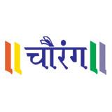 Chaurang Developers logo