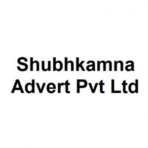 Shubhkamna Advert Pvt Ltd logo