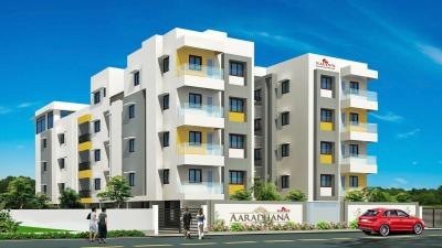 Navin Housing Aaradhana