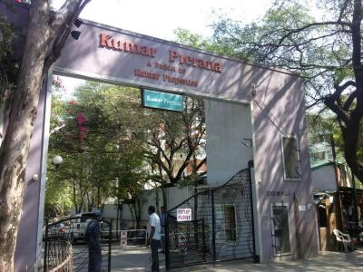 Gallery Cover Image of 1212 Sq.ft 2 BHK Apartment for buy in Kumar Prerana Society, Aundh for 9500000