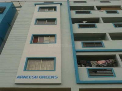 Gallery Cover Pic of Arneesh Greens