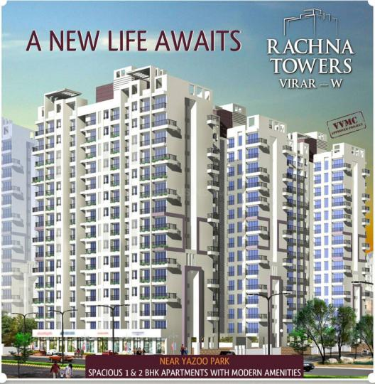 Gallery Cover Pic of Vikram Rachna Towers