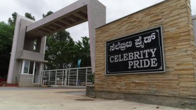 Gallery Cover Pic of Celebrity Pride Access