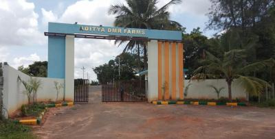 Residential Lands for Sale in Adithya DMR Farms