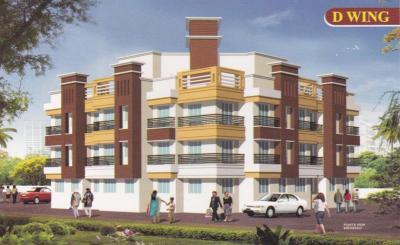 Aaditya Dharti Group
