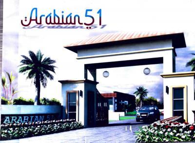 Residential Lands for Sale in Arabian 51