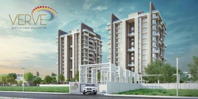 Gallery Cover Image of 950 Sq.ft 3 BHK Apartment for buy in Merlin Verve, Tollygunge for 8800000
