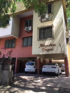 Gallery Cover Pic of Abhyudaya Pragati Apartment