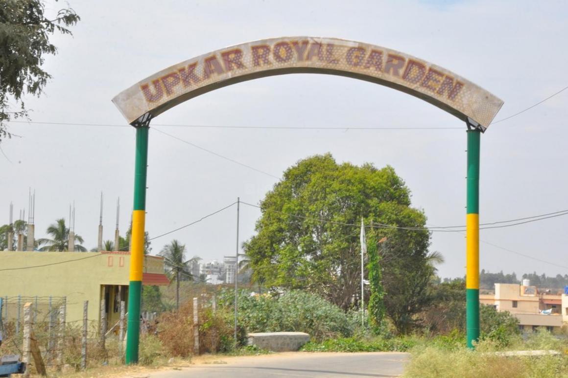 Gallery Cover Pic of Upkar Royal Garden Plots