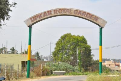 Upkar Royal Garden Plots