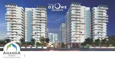 Gallery Cover Pic of Ananda Homes Developer Pvt Ltd The Ozone Heights