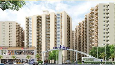 Gallery Cover Image of 608 Sq.ft 2 BHK Independent Floor for buy in Mahira Homes 95, Sector 95 for 2082000