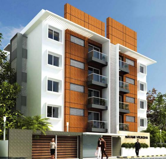 Gallery Cover Pic of Navami Vruksha