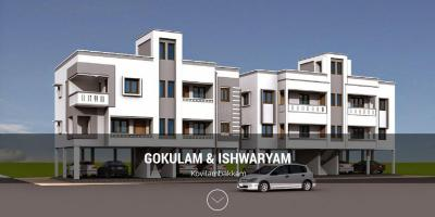 Gallery Cover Pic of Nithin Gokulam And Ishwaryam