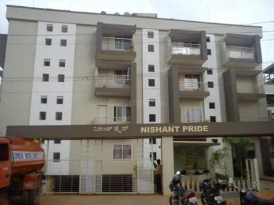 Gallery Cover Pic of Nishant Pride