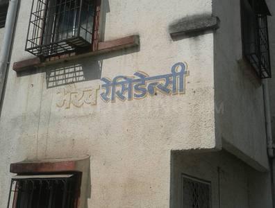 Gallery Cover Pic of Bhairav Residency