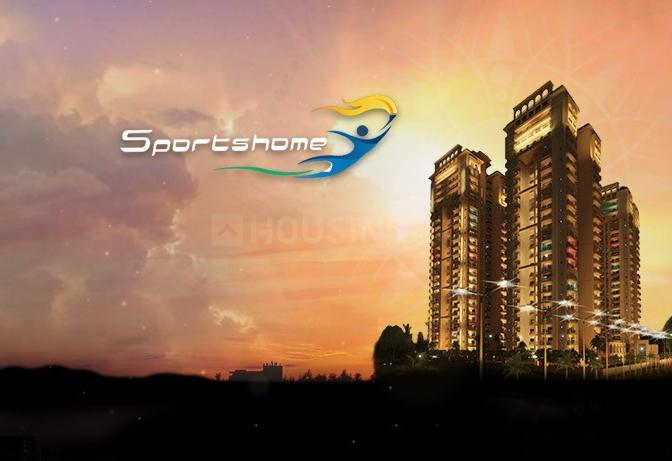 Gallery Cover Pic of Sports Home Phase 2