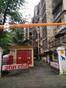 Gallery Cover Image of 600 Sq.ft 1 BHK Apartment for buy in Om Shanti Complex, Andheri East for 9700000