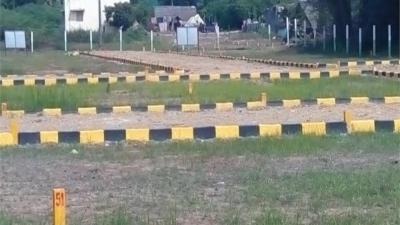 Residential Lands for Sale in Urban Smart City
