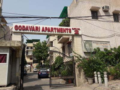 Gallery Cover Pic of Godavari Apartments