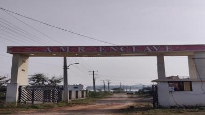 Sree Amr Enclave