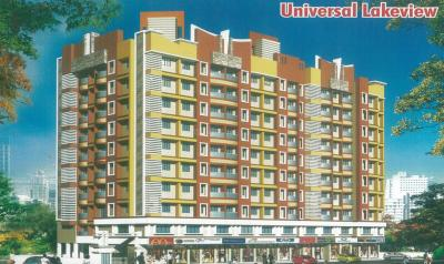 Gallery Cover Pic of Trimurti Lakeview Apartment