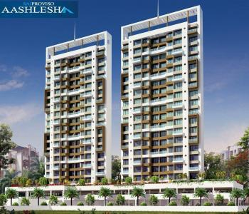 Gallery Cover Image of 1535 Sq.ft 3 BHK Apartment for buy in Proviso Builders Sai Proviso Aashlesha, Kopar Khairane for 18500000
