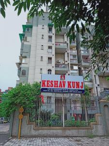 Gallery Cover Image of 1700 Sq.ft 3 BHK Apartment for rent in Keshav Kunj, Sector 22 Dwarka for 29000