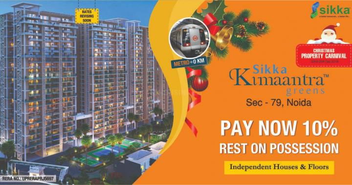 Gallery Cover Pic of Sikka Kimaantra Greens Apartment
