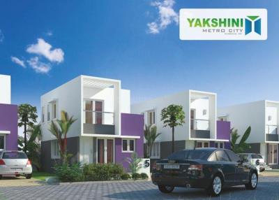 Gallery Cover Pic of Manju Yakshini Metro City