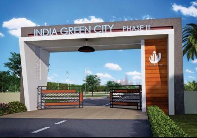 Urbanaid India Green City Phase III