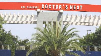 Gallery Cover Pic of Avita Sri Gayathri Doctors Nest